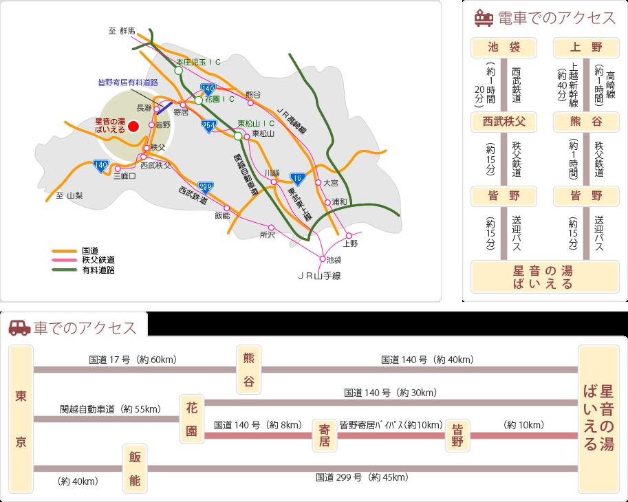 埼玉県広域地図